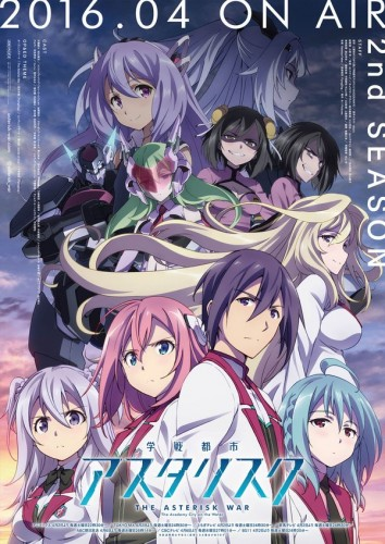 Gakusen-Toshi-Asterisk-wallpaper-560x409 Gakusen Toshi Asterisk 2nd Season Air Date, PV, and New Characters!