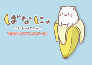 sanrio-danshi-560x328 Sanrio Danshi Mobile Game Voiced PV Released