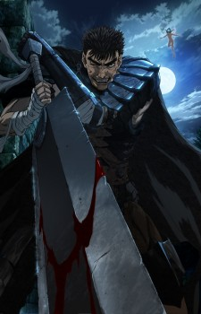 Guts-Berserk-wallpaper-1-680x500 Top 10 Insane Coolest Anime Weapons [Updated]