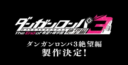 danganronpa-3 Danganronpa 3 to Air Summer 2016, PV Reveals