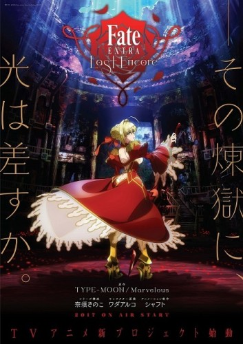 fate-extra-560x350 Fate/EXTRA Anime to Air 2017!!