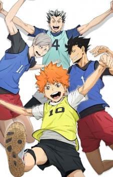 haikyuu second season dvd
