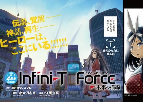 Infini-T Force Full-3DCG Anime Announced