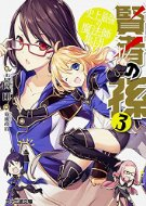 grimar-watercolour-560x315 Top 10 Light Novel Ranking [Weekly Chart 03/15/2016]