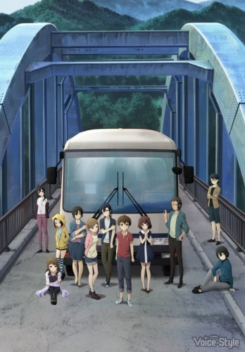 mayoiga-wallpaper-560x372 Mayoiga 3rd Key Visual, Cast Members Added