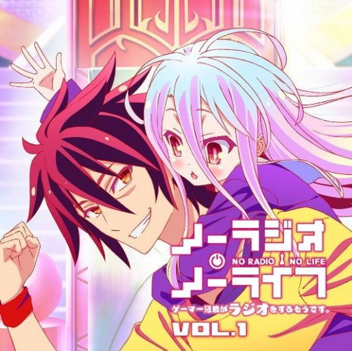 no game no life drama cd wallpaper