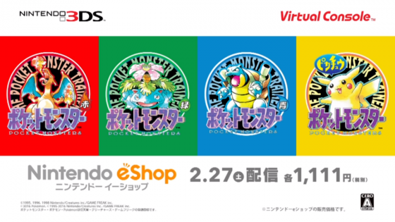 pokemon_red_green_blue_yellow_eshop