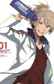 prince of stride alternative dvd