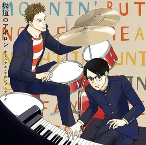 Top 10 Music Manga [Best Recommendations]