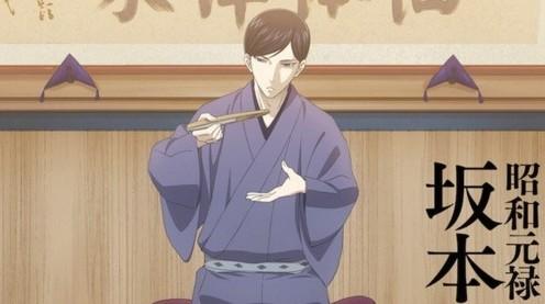 showa-genroku-sakamoto-e1459473694130 Showa Genroku Sakamoto Shinjuu Anime to Start April! [April Fools]