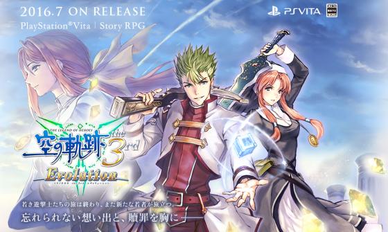 "soranodensetsu3-560x335 ""Eiyu-Densetsu Sora no Kiseki"" 3rd Evolution announced to be released in July 2016!!"