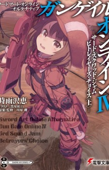Kono-Subarashii-Sekai-ni-Shukufuku-wo-wallpaper-560x395 Top 10 Light Novel Ranking [Weekly Chart 03/22/2016]