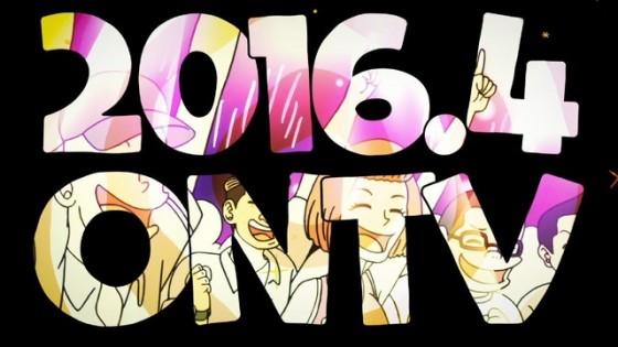 tonkatsu-dj-560x315 Comedy Anime Tonkatsu DJ Agetarou Gets 1st PV and Visual!