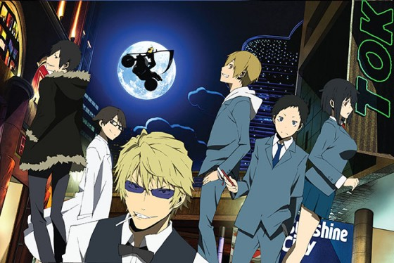 otogizoshi-wallpaper-667x500 Top 10 Tokyo Anime [Best Recommendations]
