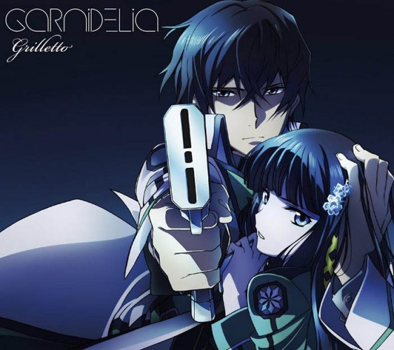 The-Irregular-at-Magic-High-School-dvd-300x450 6 Anime Like Mahouka Koukou No Rettousei (The Irregular at Magic High School) [Recommendations]