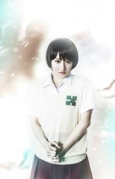 zankyou no terror stage play lisa mishima