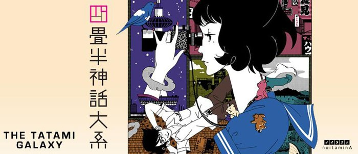 1_tatami_galaxy-Wallpaper-700x302 [Editorial Tuesday] Let's Embrace Different Art Styles in Anime
