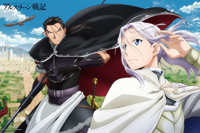 Arslan-Senki-wallpaper-wallpaper Top 10 Hottest Anime Guys [Updated]