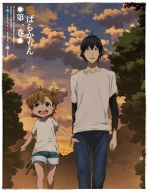 Barakamon-crunchyroll Top 10 Comedy Anime [Updated Best Recommendations]