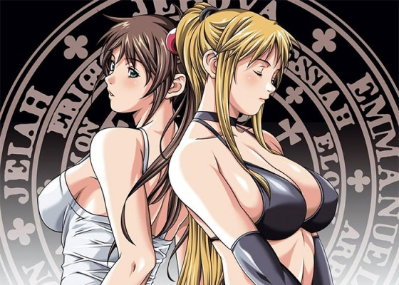 Bible Black wallpaper