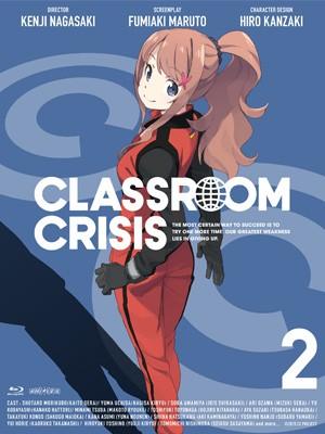 eureka-seven-DVD-300x423 6 Animes parecidos a Eureka Seven