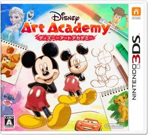 Disney Art Academy 3DS Famitsu