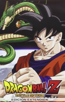 Dragon Ball Z Battle Of Gods dvd