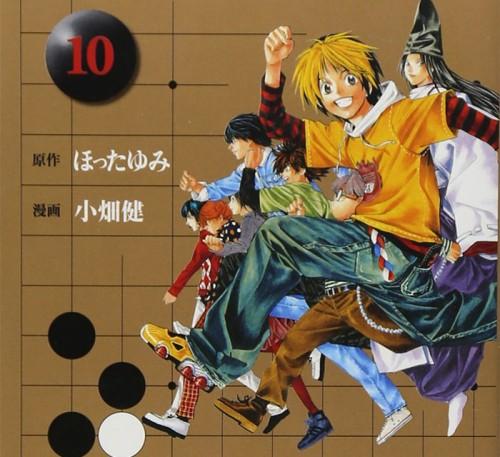 Hikaru No Go Character List