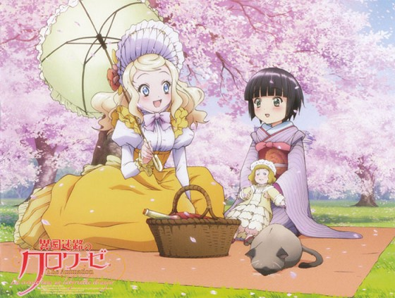 GOSICK-wallpaper-700x346 Top 10 Anime Set in France [Best Recommendations]