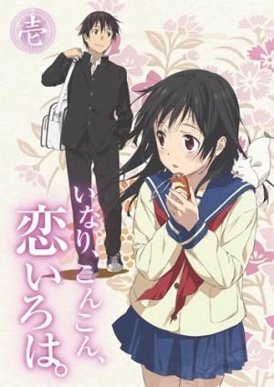 Aa-Megami-sama-Wallpaper-636x500 Top 10 God Anime [Best Recommendations]