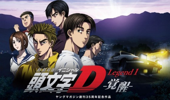 Initial-D-wallpaper-560x330 Top 10 Anime Ranking [Weekly Chart 06/29/2016]