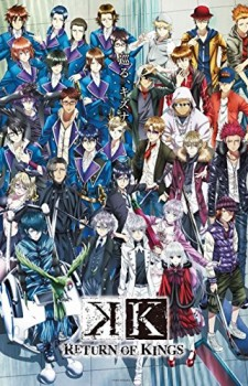 K Return of Kings dvd