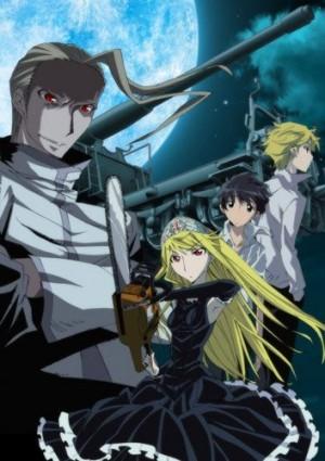 Kaibutsu Oujo OVA dvd