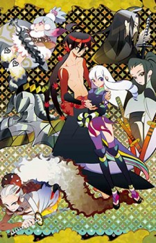 Katanagatari dvd