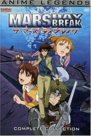 Kenran Butou Sai The Mars Daybreak dvd