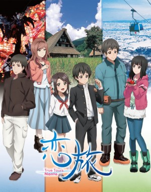 Amagami-SS-dvd-300x424 6 Anime Like Amagami SS [Recommendations]