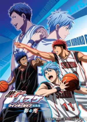 Kuroko-no-Basuke-Movie-2017-300x419 A Popular Basketball Anime is Getting an All NEW Movie!