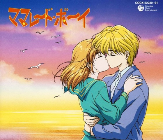 Marmalade-Boy-dvd-1-300x469 [Throwback Thursday] 6 Anime Like Marmalade Boy [Recommendations]
