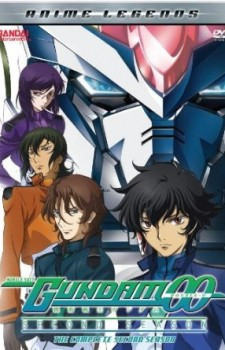 Mobile Suit Gundam 00 dvd