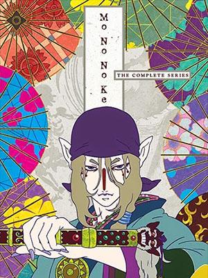 Otome-Youkai-Zakuro-wallpaper-1-636x500 Los 10 mejores animes con Kimono