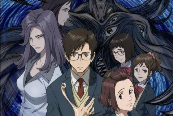 Parasyte – the maxim Wallpaper
