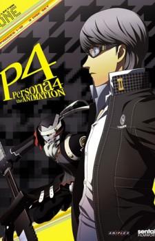 Persona 4 dvd