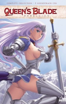 Queen's Blade Rebellion dvd