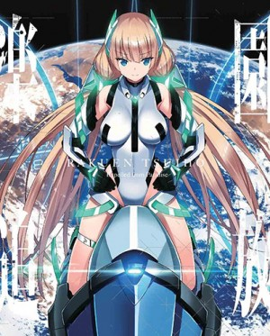 Rakuen Tsuihou Expelled from Paradise dvd