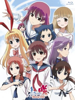 Hikaru-No-Go-dvd-300x422 6 Anime Like Hikaru no GO (Hikaru's GO) [Recommendations]
