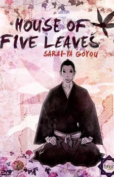 Saraiya Goyou dvd