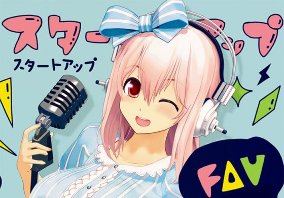 Super Sonico SoniAni Super Sonico the Animation wallpaper