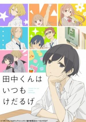 Tanaka-kun wa Itsumo Kedaruge dvd