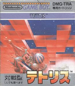 pokemon_red_green_blue_yellow_eshop-560x315 First Gameboy Game I Was Obsessed With [Japan Poll]