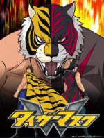 Tiger Mask W Coming Fall, PV & Characters Revealed